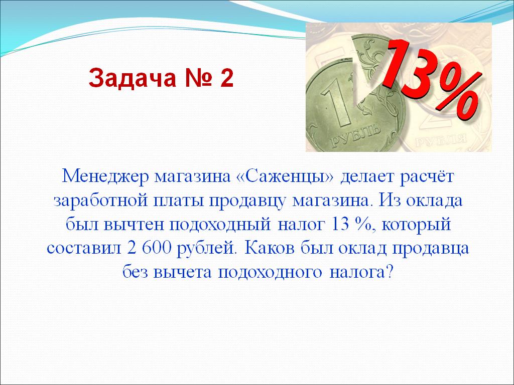 hello_html_m3b111ec8.png