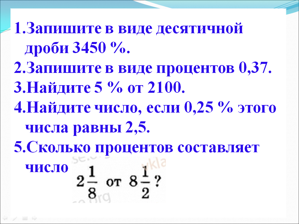 hello_html_m480efcf7.png