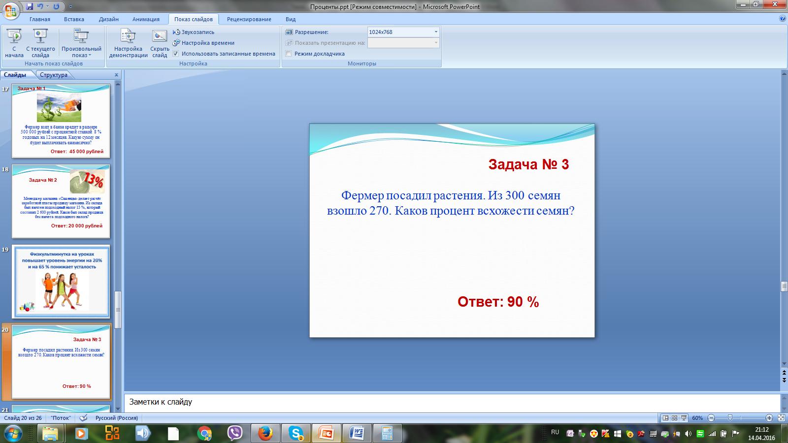 hello_html_m65c1732b.png
