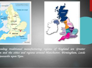 The leading traditional manufacturing regions of England are Greater London a