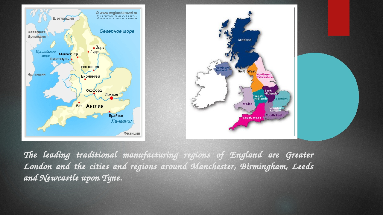 The leading traditional manufacturing regions of England are Greater London a...
