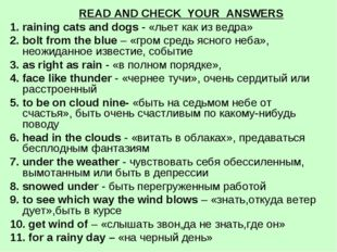 READ AND CHECK  YOUR  ANSWERS                       READ AND CHECK  YOUR  AN