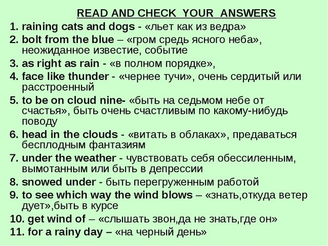 READ AND CHECK  YOUR  ANSWERS                       READ AND CHECK  YOUR  AN...