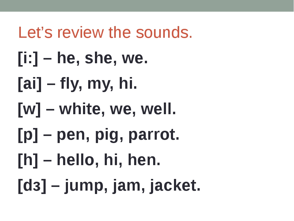 Let's review the sounds. [i:] – he, she, we. [ai] – fly, my, hi. [w] – white,...