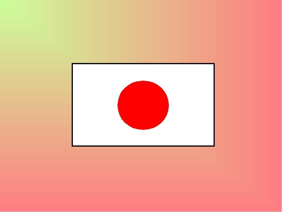 Ниппон Япония Нихон Ямато