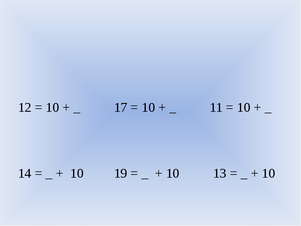 12 = 10 + _ 17 = 10 + _ 11 = 10 + _ 14 = _ + 10 19 = _ + 10 13 = _ + 10