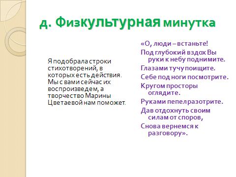 hello_html_21b655c4.png