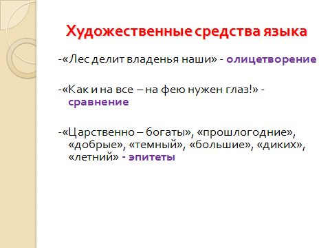 hello_html_577d8928.png