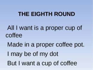 THE EIGHTH ROUND All I want is a proper cup of coffee Made in a proper coffe