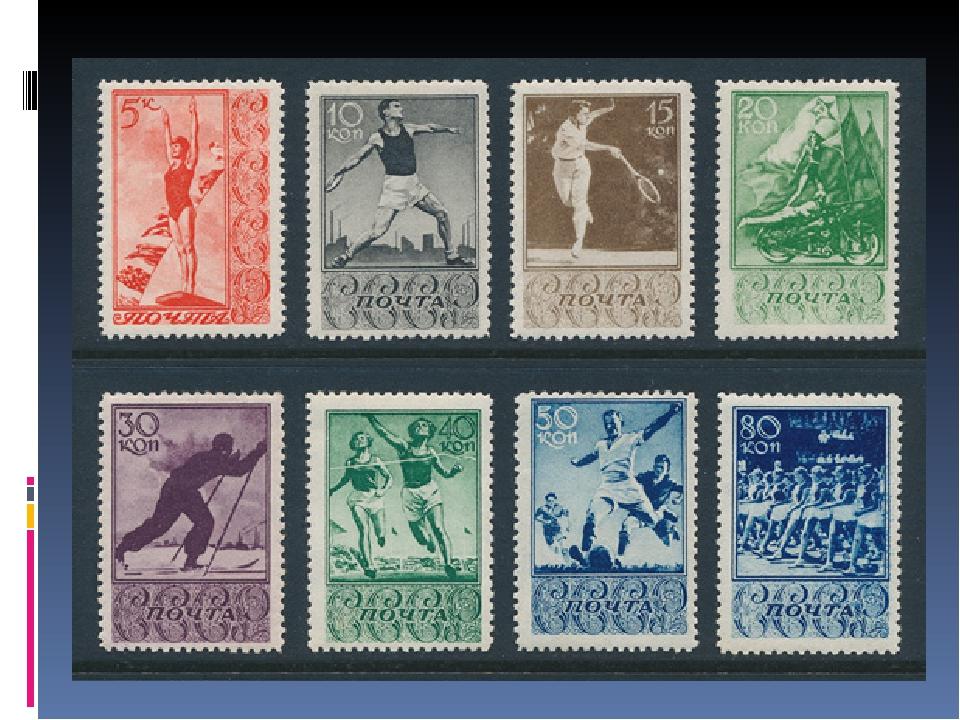 Спи, цена на открытки 1970