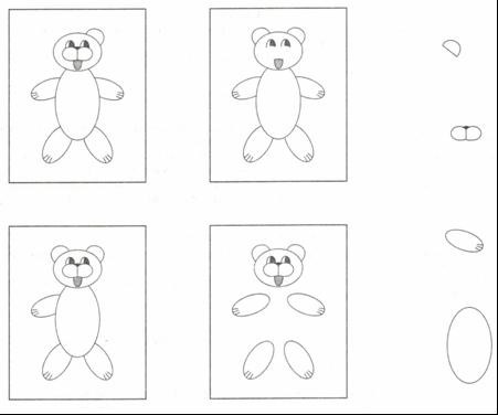 картинки чего не хватает у медведя замечали