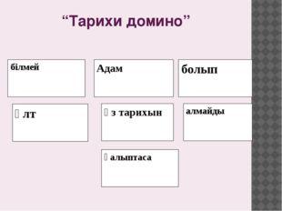 Қазақстандық жазушы Иван ... Щеголихин Щ