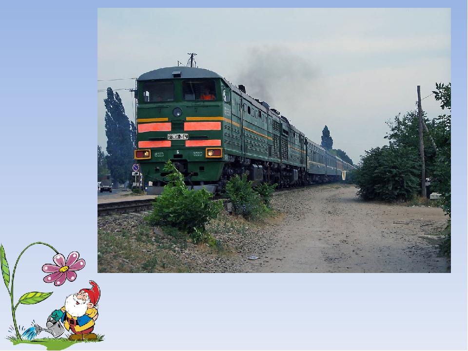 Лукяненко Э.А. МКОУ СОШ №256 г.Фокино