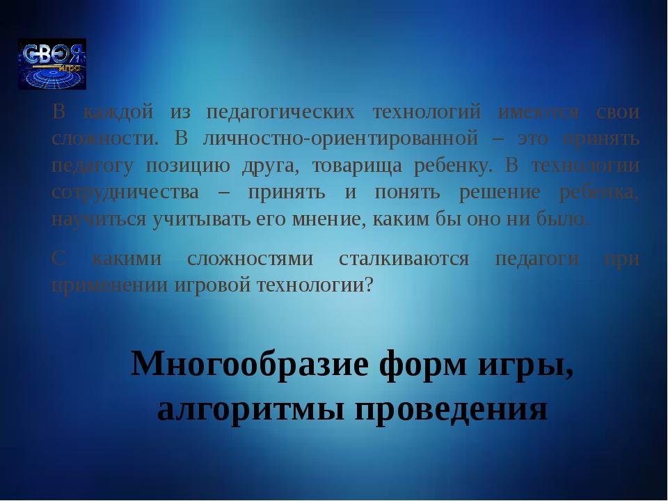 Терпимость к чужому образу мысли, жизни, поведению, обычаям, чувствам, мнению...