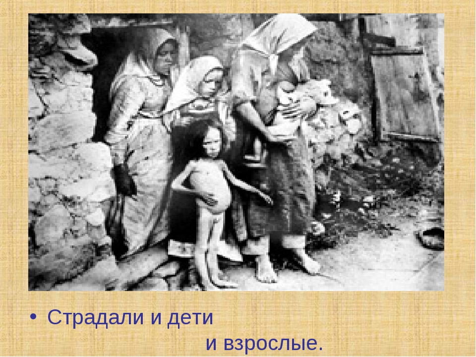 Фото дети в концлагере вов 86