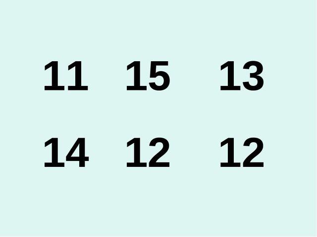 11 15 13 14 12 12