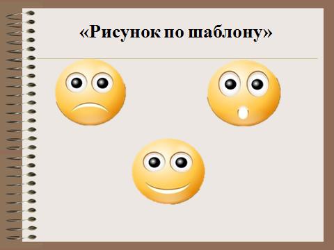 hello_html_1b4899e5.png