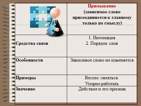 hello_html_m3bd8ceb3.png
