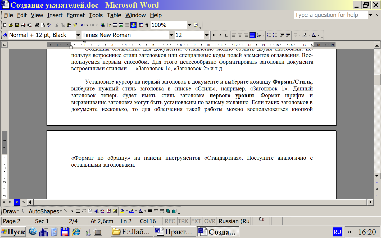 hello_html_3bf0cdd5.png