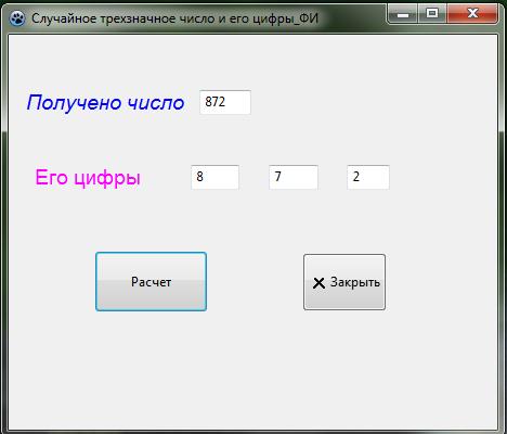 hello_html_4d7d1b28.png