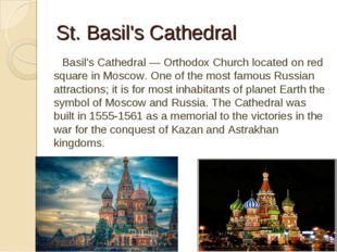 St. Basil's Cathedral Basil's Cathedral — Orthodox Church located on red squa