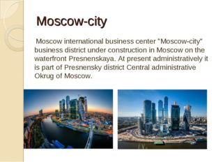 """Moscow-city Moscow international business center """"Moscow-city"""" business distr"""