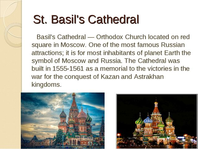 St. Basil's Cathedral Basil's Cathedral — Orthodox Church located on red squa...