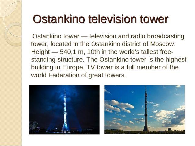 Ostankino television tower Ostankino tower — television and radio broadcastin...