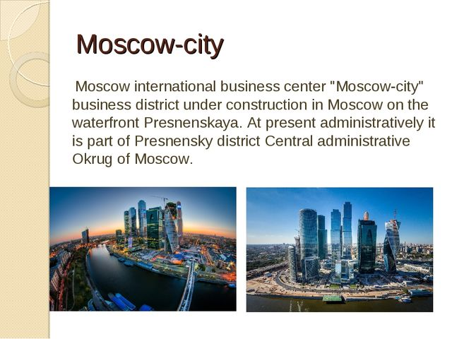 """Moscow-city Moscow international business center """"Moscow-city"""" business distr..."""