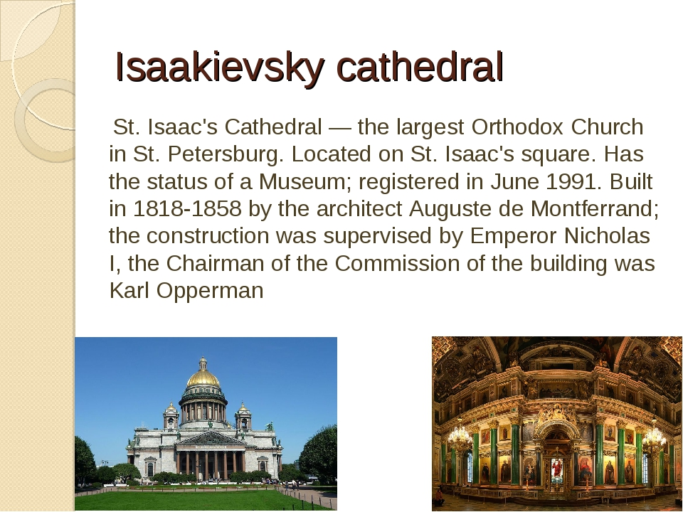 Isaakievsky cathedral St. Isaac's Cathedral — the largest Orthodox Church in...