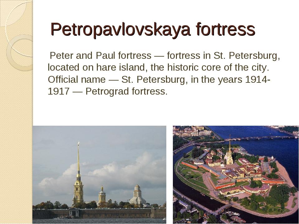 Petropavlovskaya fortress Peter and Paul fortress — fortress in St. Petersbur...