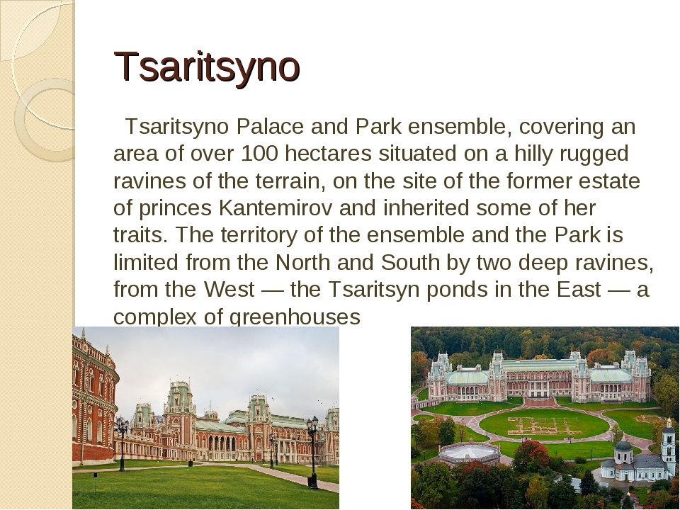 Tsaritsyno Tsaritsyno Palace and Park ensemble, covering an area of over 100...