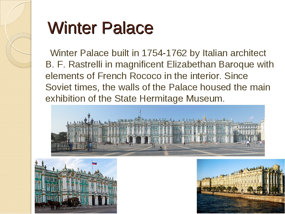 Winter Palace Winter Palace built in 1754-1762 by Italian architect B. F. Ras...