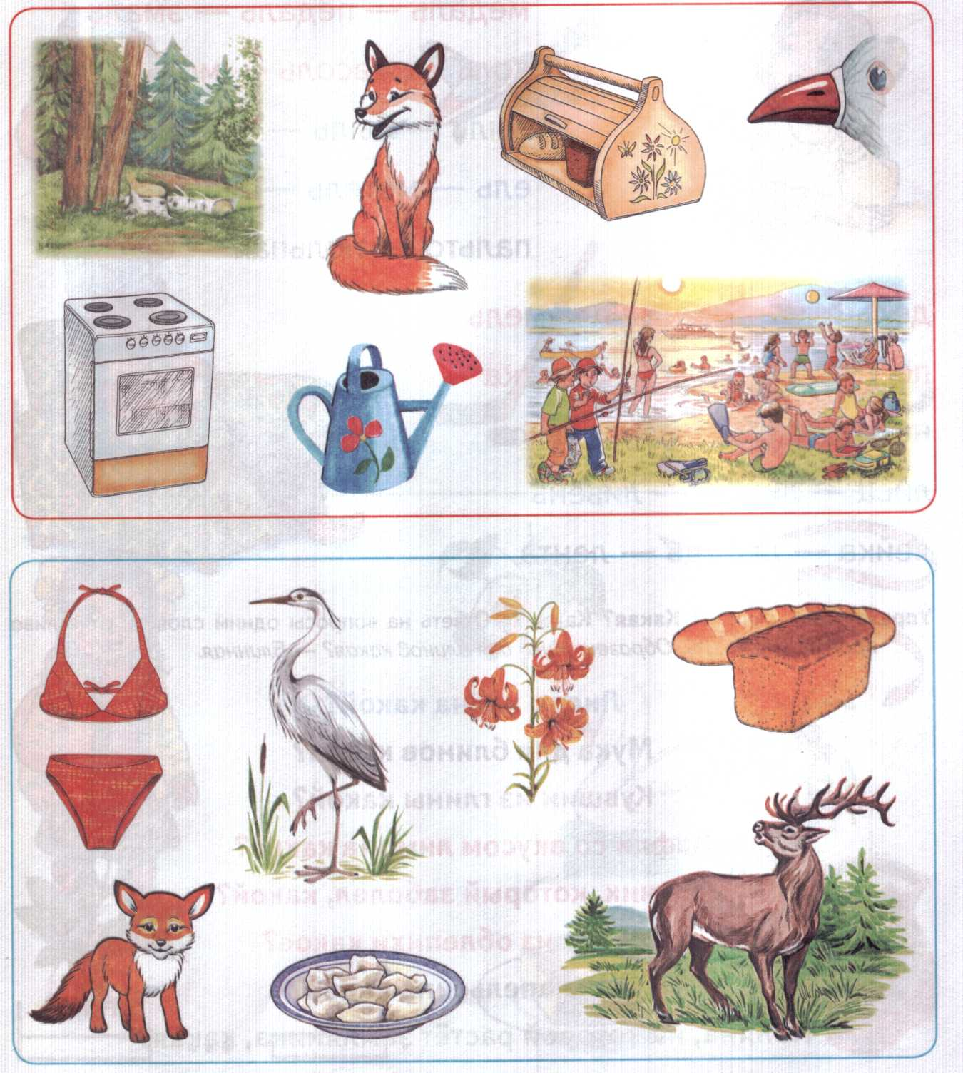 Картинки со звуком л ль для детей