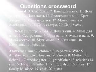 Questions crossword Horizontal:3. Сын брата. 7. Папа для мамы. 11. Дочь доче