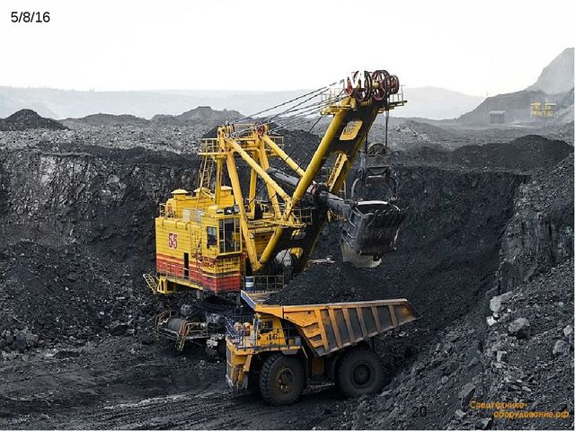 14. Добыча угля открытым способом