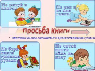 http://www.youtube.com/watch?v=FQrrRlzn2NI&feature=youtu.be