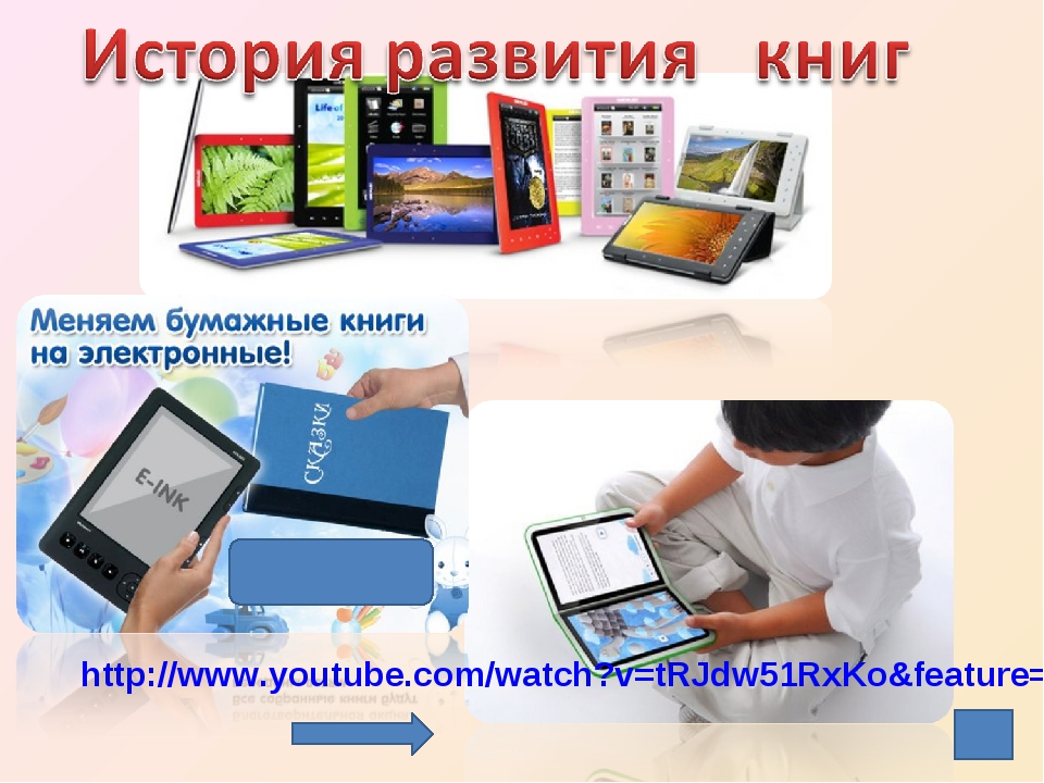 http://www.youtube.com/watch?v=tRJdw51RxKo&feature=youtu.be