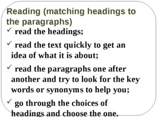MY WORK WORDS GRAMMAR RULES MANAGE TO DO SMTH. NEW /INTERESTING ANY DIFFICUL
