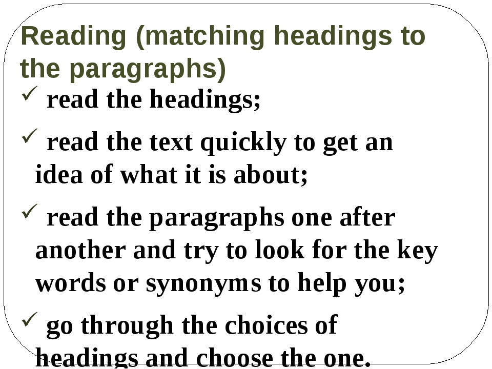 MY WORK WORDS GRAMMAR RULES MANAGE TO DO SMTH. NEW /INTERESTING ANY DIFFICUL...