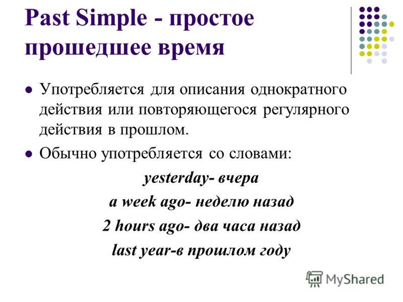 hello_html_3a111171.jpg