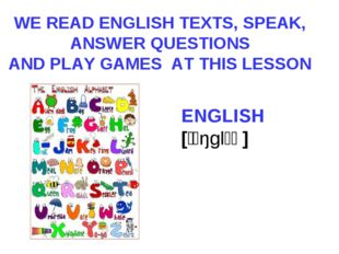 WE READ ENGLISH TEXTS, SPEAK, ANSWER QUESTIONS AND PLAY GAMES AT THIS LESSON