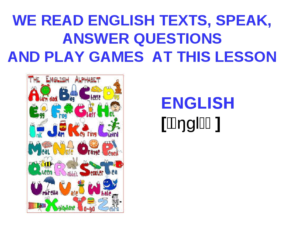 WE READ ENGLISH TEXTS, SPEAK, ANSWER QUESTIONS AND PLAY GAMES AT THIS LESSON...