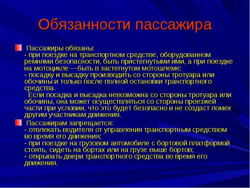 hello_html_m27c98757.jpg