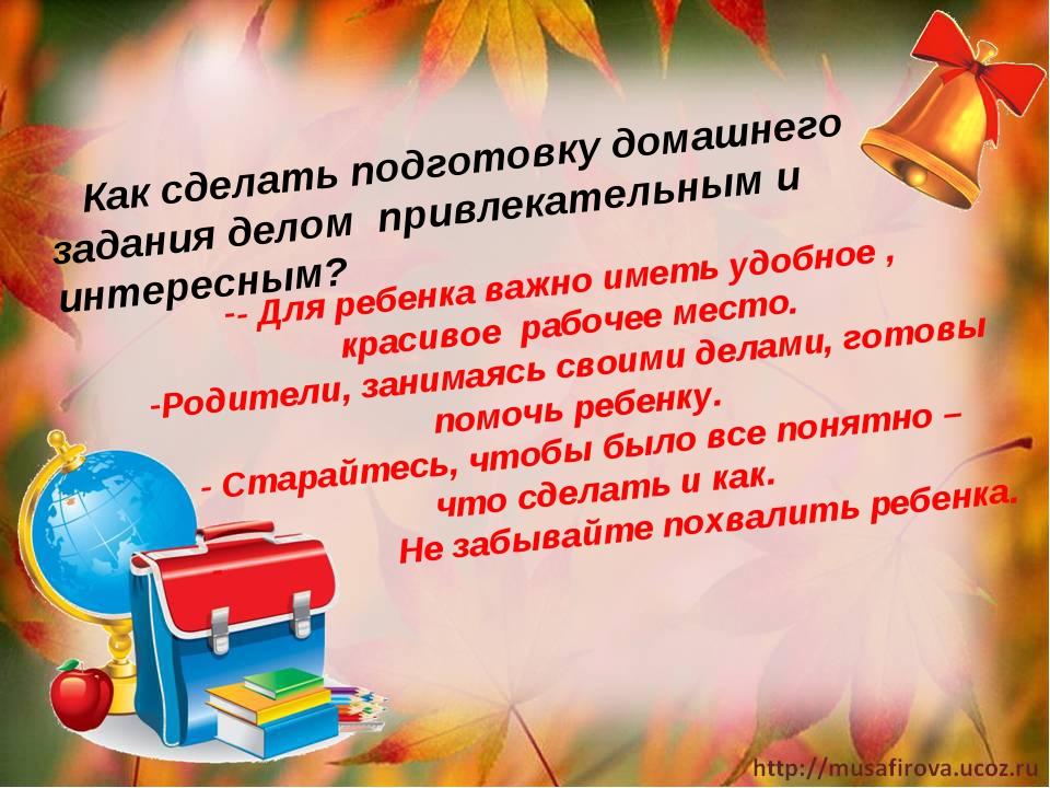 - Для ребенка важно иметь удобное , красивое рабочее место. Родители, заним...
