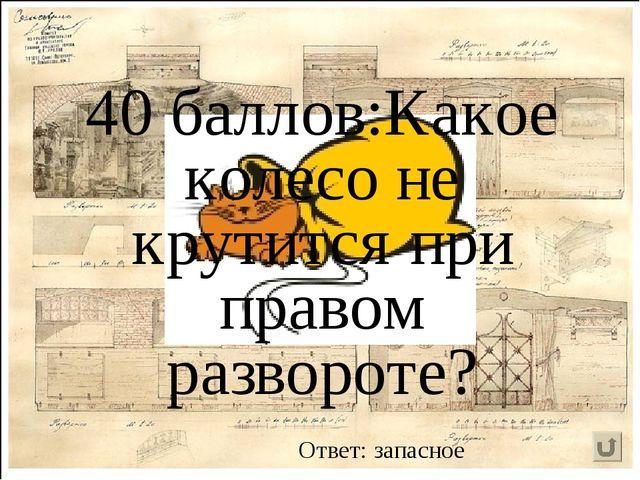 Метр Дециметр Килограмм Сантиметр Миллиметр Ответ: килограмм