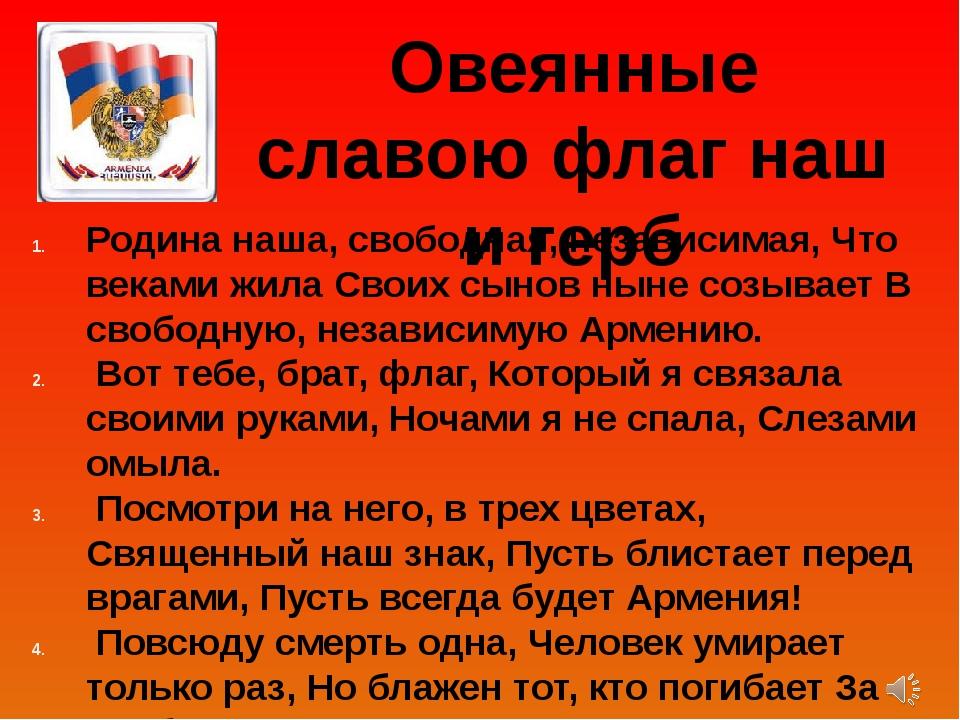 Из истории России Из истории Адыгеи Из истории Армении Р а з н о е
