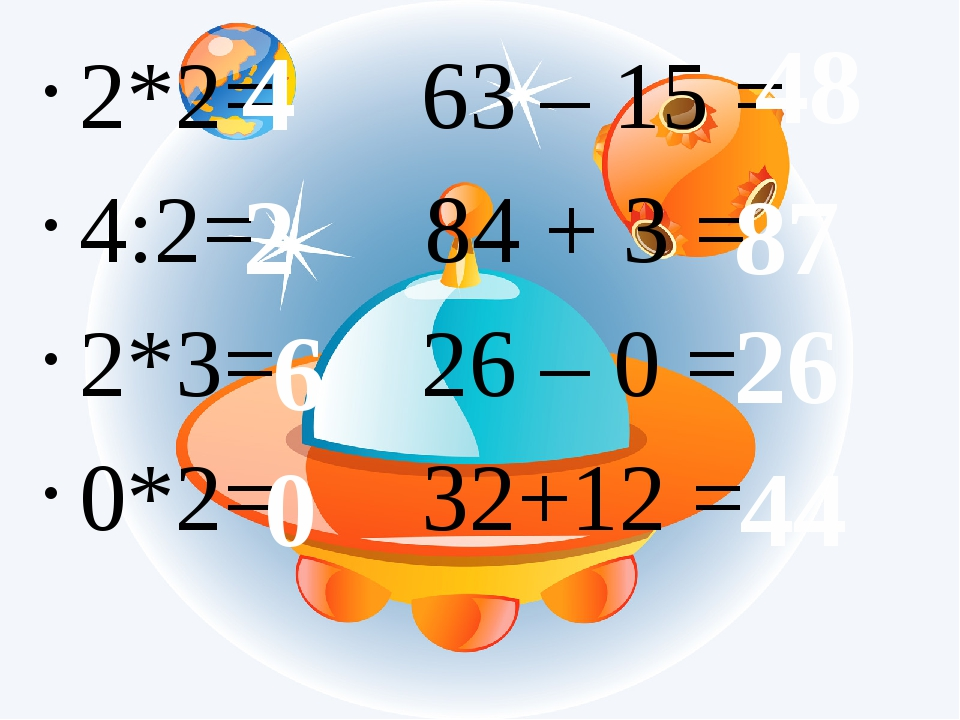 2*2= 63 – 15 = 4:2= 84 + 3 = 2*3= 26 – 0 = 0*2= 32+12 = 4 2 6 0 48 87 26 44