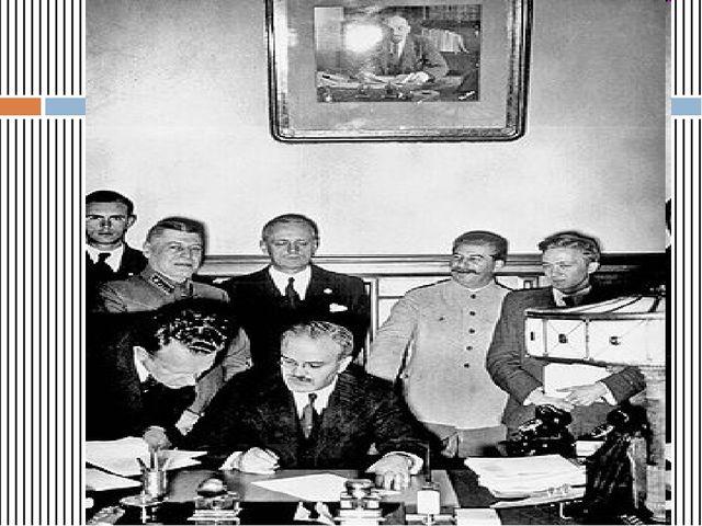4.Формирование нового понятия Вторая мировая война -1сентября 1939 – 2 сентяб...