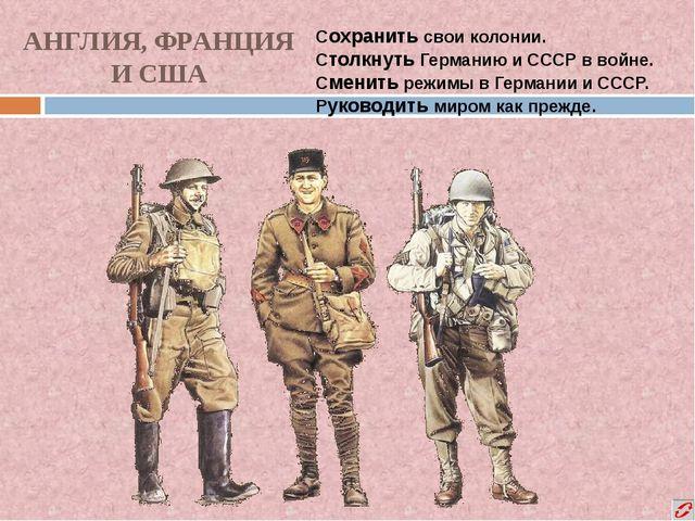 СССР Тесно сотрудничал с Германией, после провала переговоров с Великобритани...